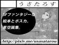 /www.artism.jp/ad_u045_02.jpg