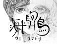 /www.artism.jp/ad_u048_02.jpg