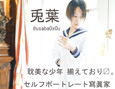 /www.artism.jp/ad_u052_02.jpg