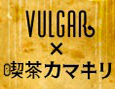 /www.artism.jp/ad_v030_02.jpg