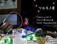 /www.artism.jp/ad_w020_02.jpg