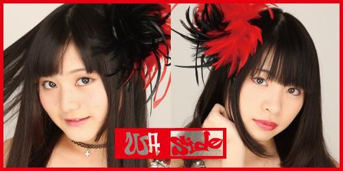 /www.artism.jp/ad_w021_03.jpg