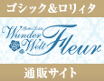 /www.artism.jp/ad_w024_02.jpg