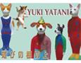 /www.artism.jp/ad_y059_02.jpg