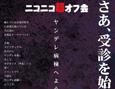 /www.artism.jp/ad_y066_02.jpg