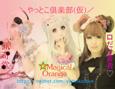 /www.artism.jp/ad_y067_02.jpg