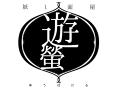 /www.artism.jp/ad_y070_02.jpg
