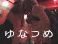 /www.artism.jp/ad_y072_02.jpg