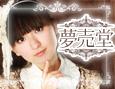 /www.artism.jp/ad_y076_02.jpg