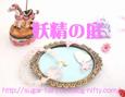 /www.artism.jp/ad_y077_02.jpg
