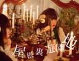 /www.artism.jp/ad_y082_02.jpg