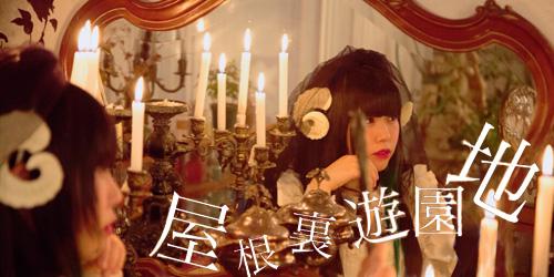 /www.artism.jp/ad_y082_03.jpg