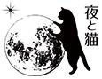 /www.artism.jp/ad_y096_02.jpg