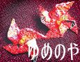 /www.artism.jp/ad_y097_02.jpg