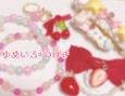 /www.artism.jp/ad_y111_02.jpg