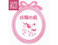 /www.artism.jp/ad_y115_02.jpg