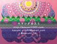 /www.artism.jp/ad_y122_02.jpg
