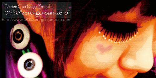 /www.artism.jp/ad_z007_03.jpg