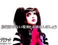 /www.artism.jp/ad_z015_02.jpg