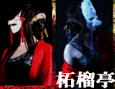 /www.artism.jp/ad_z016_02.jpg