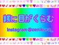 /www.artism.jp/ad_z024_02.jpg