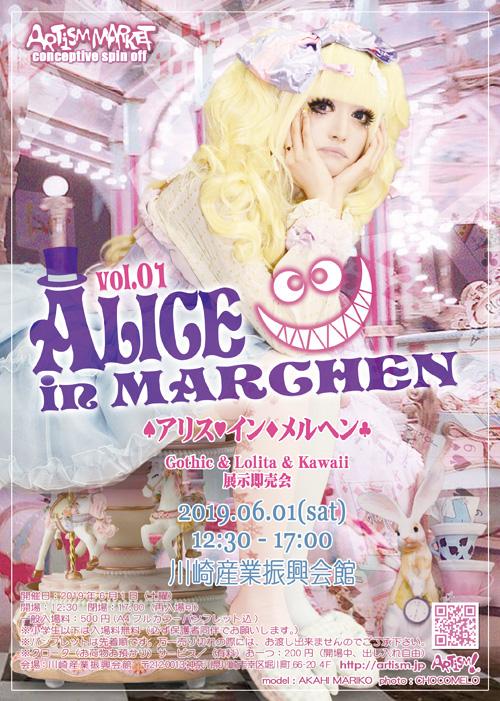 /www.artism.jp/al01.jpg