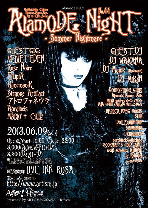 /www.artism.jp/an44.jpg