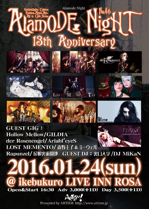 /www.artism.jp/an46.jpg