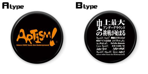 /www.artism.jp/badgesite.jpg