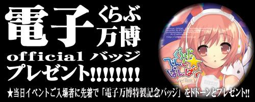/www.artism.jp/cdb02dd.jpg
