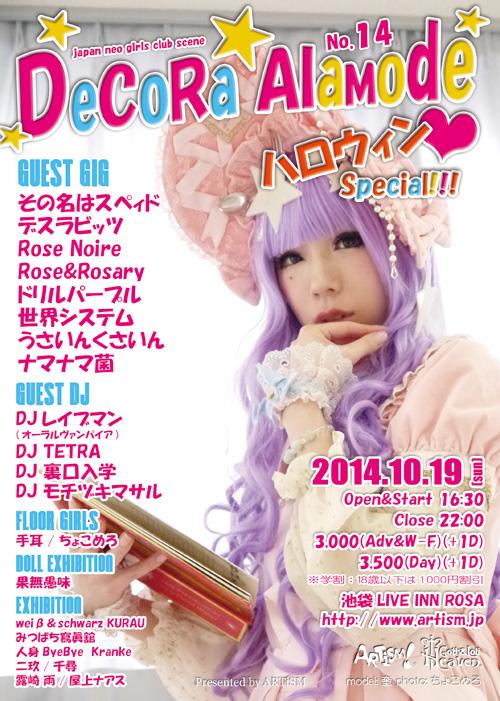 /www.artism.jp/da14.jpg
