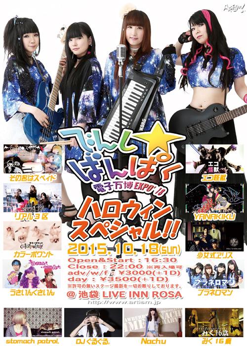 /www.artism.jp/db18.jpg