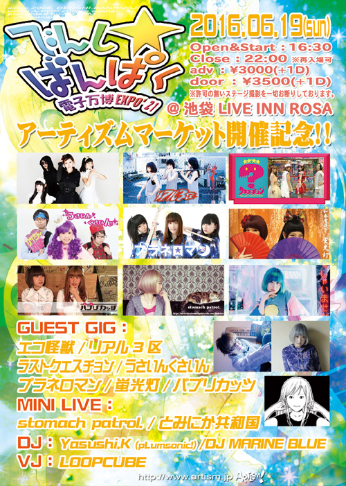 /www.artism.jp/db21.jpg