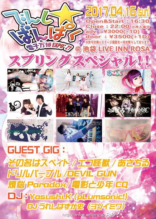 /www.artism.jp/db27.jpg