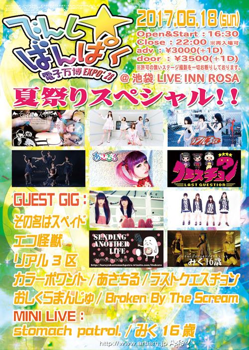 /www.artism.jp/db28.jpg