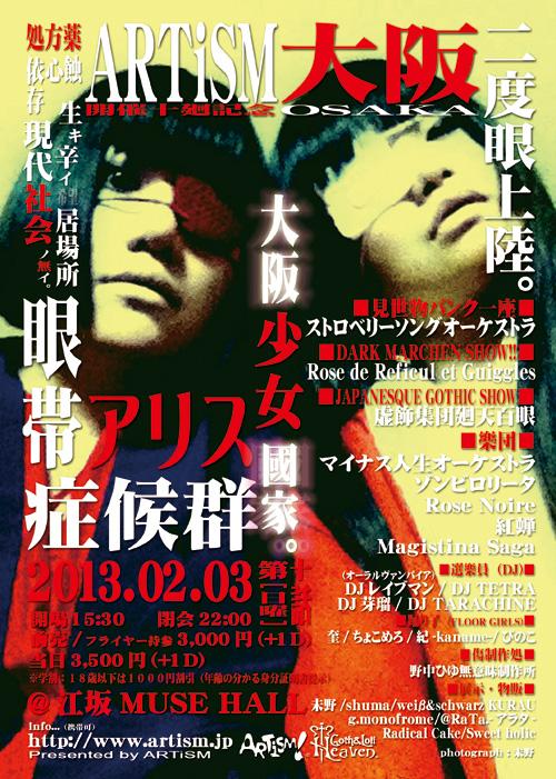 /www.artism.jp/ga10.jpg
