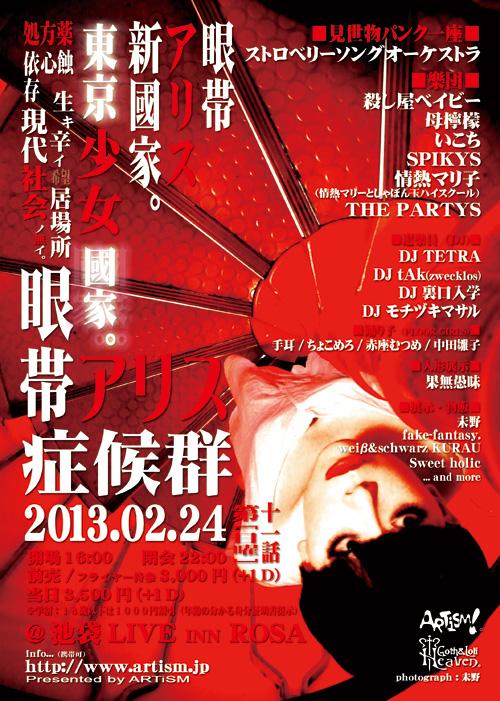 /www.artism.jp/ga11.jpg