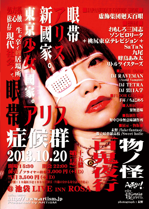 /www.artism.jp/ga15.jpg