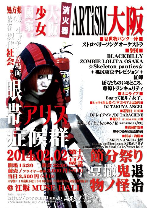 /www.artism.jp/ga16.jpg