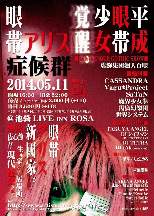/www.artism.jp/ga18.jpg