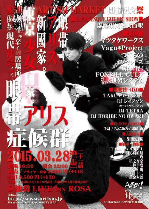 /www.artism.jp/ga21.jpg