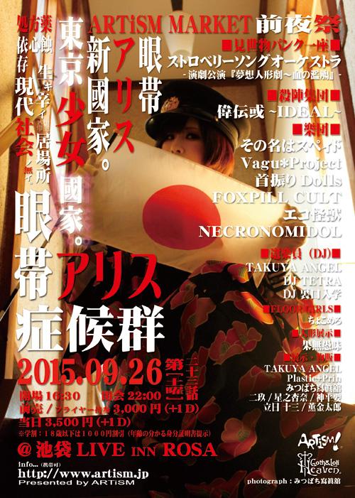 /www.artism.jp/ga23.jpg