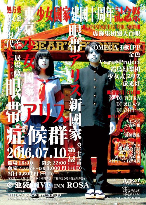 /www.artism.jp/ga25.jpg