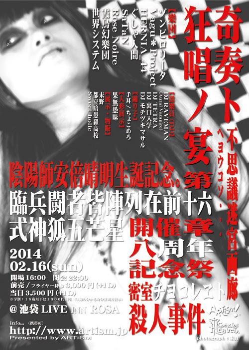 /www.artism.jp/kk16.jpg