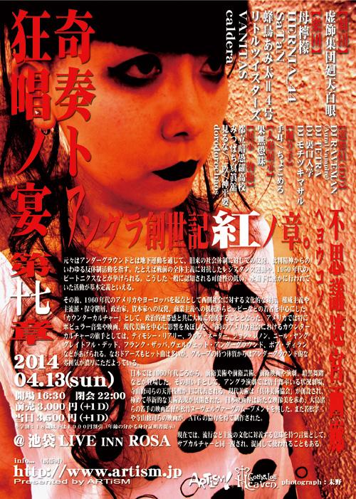 /www.artism.jp/kk17.jpg