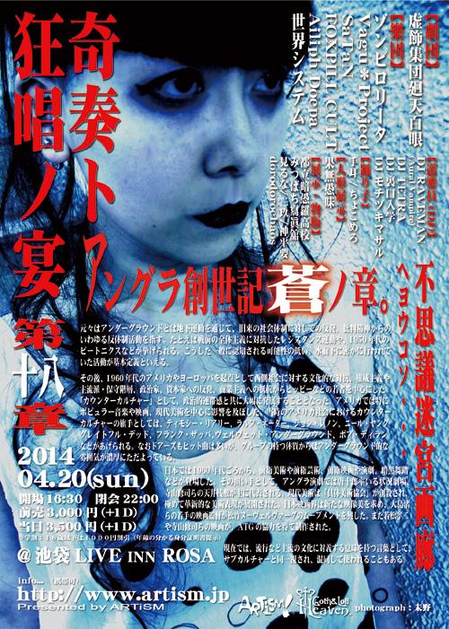 /www.artism.jp/kk18.jpg