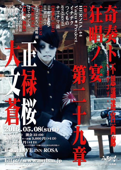 /www.artism.jp/kk29.jpg
