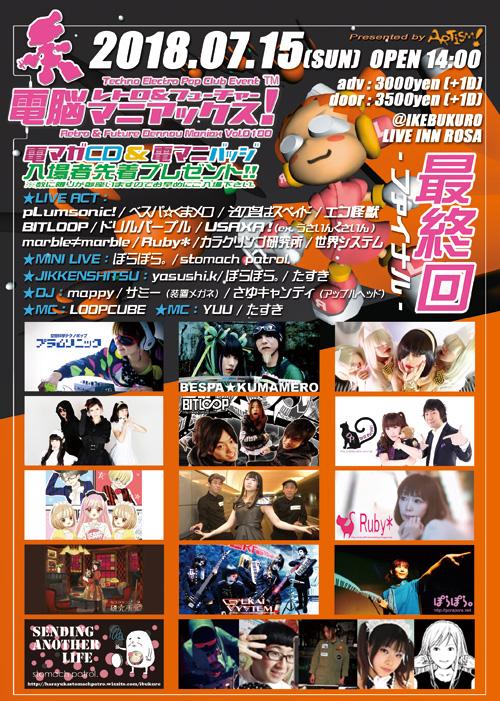 /www.artism.jp/lf100.jpg