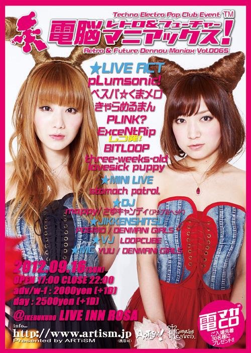 /www.artism.jp/lf65.jpg
