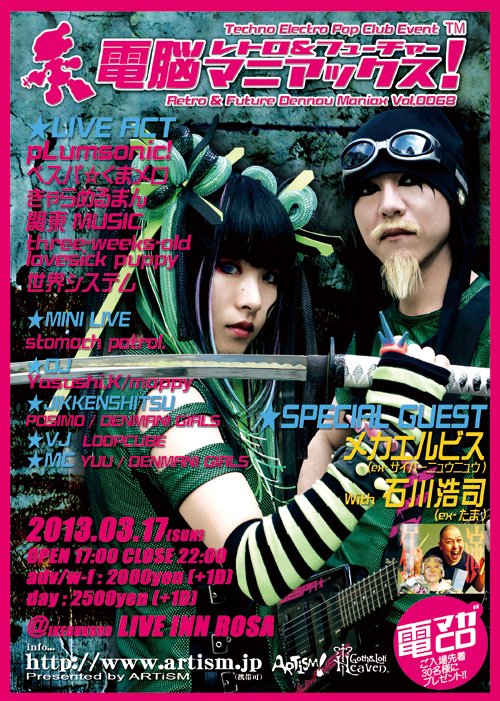/www.artism.jp/lf68.jpg